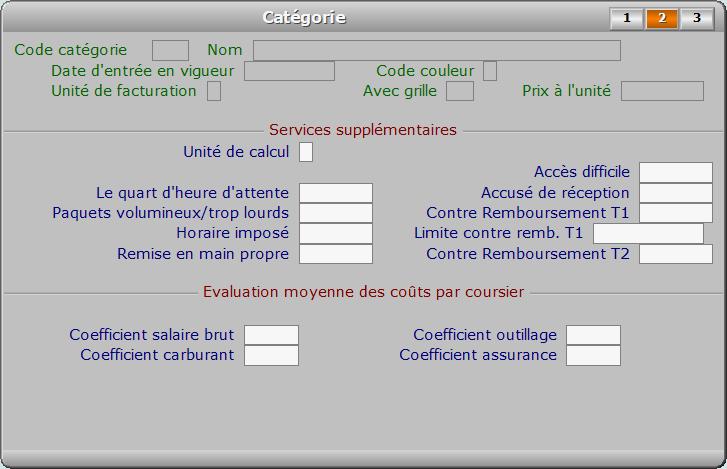 Fiche catégorie - page 2 - ICIM COURSE